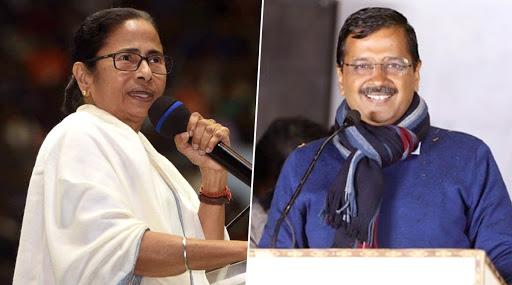 Delhi Assembly Elections 2020 Results: 'দিল্লিতে উন্নয়নের জয় হয়েছে' অরবিন্দ কেজরিওয়ালকে অভিনন্দন জানিয়ে বললেন মমতা ব্যানার্জি