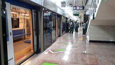 East West Metro Update: ইস্ট-ওয়েস্ট মেট্রো স্টেশনে থাকছে প্ল্যাটফর্ম স্ক্রিন ডোর