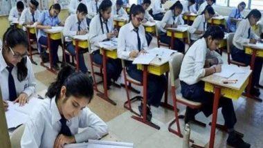 WB Madhyamik Exam 2020: রাস্তা থেকে উদ্ধার মাধ্যমিকের ইংরেজি উত্তরপত্র