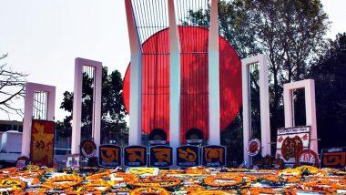 International Mother Language Day 2020: আজ আন্তর্জাতিক মাতৃভাষা দিবস, অমর ২১' র স্মরণে আপামর বাঙালি জনজাতি
