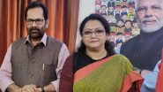 Subhadra Mukherjee Resign From BJP: বিজেপি ছাড়লেন টলিউড অভিনেতা সুভদ্রা মুখার্জি