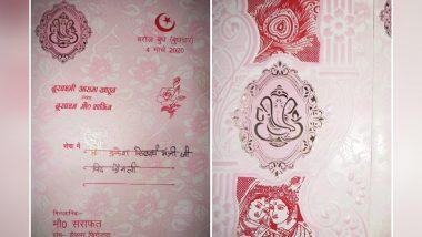 Muslim Wedding Invitation Card With Hindu Gods: মুসলিম বিয়ের কার্ডে হিন্দু দেবদেবীর ছবি!