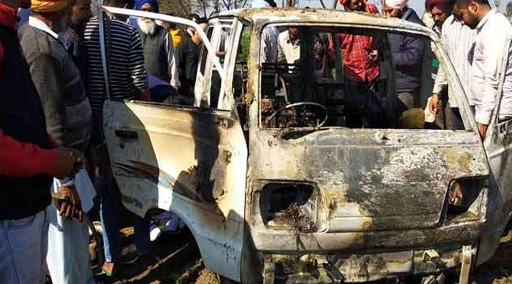 Children Burnt Alive As School Van Catches Fire: পঞ্জাবের সাঙ্গরুরে স্কুলভ্যানে আগুন লেগে মৃত্যু ৪ শিশুর