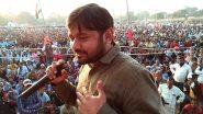 JNU Sedition Case: দিল্লি সরকারকে ধন্যবাদ জানিয়ে দেশদ্রোহিতা মামলার দ্রুত বিচারের কথা জানালেন কানহাইয়া কুমার