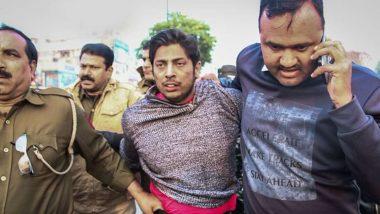 Shaheen Bagh: শাহীনবাগ অবস্থান বিক্ষোভে গুলি চালানো ব্যক্তির আম আদমি পার্টির সদস্য বলে দাবি, জানাল দিল্লি পুলিশ