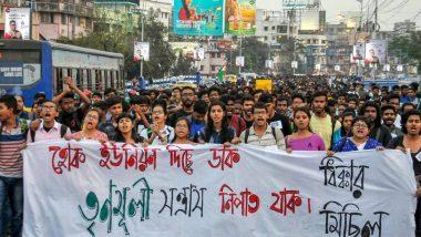 Jadavpur University Students Election: আজ ৩ বছর পর যাদবপুরে ছাত্র সংসদ নির্বাচন, হাড্ডাহাড্ডি লড়াইয়ে ABVP ও SFI