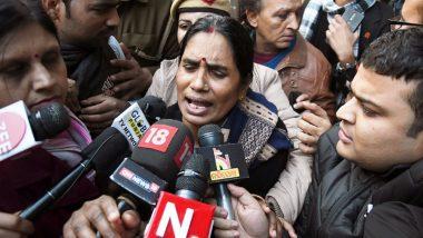 Nirbhaya Rape and Murder Case: সোমবারের শুনানিতে মেয়ের ধর্ষক খুনিদের ফাঁসির সাজা হবে, আশায় বুক বাঁধছেন নির্ভয়ার মা