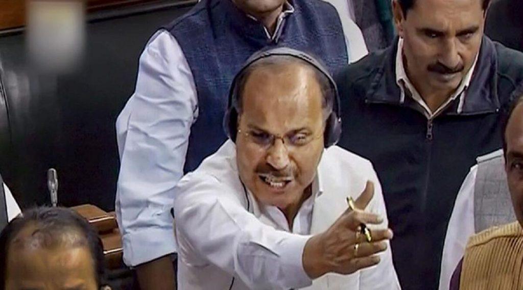 Adhir Chowdhury: গরিব কল্যাণ যোজনার সুবিধা কেন পায়নি রাজ্য? ভারত-চিন সংঘর্ষের মধ্যেও চিনা ব্যাঙ্ক থেকে ঋণ নিয়েছে ভারত? লোকসভায় প্রশ্ন তুললেন অধীর চৌধুরী