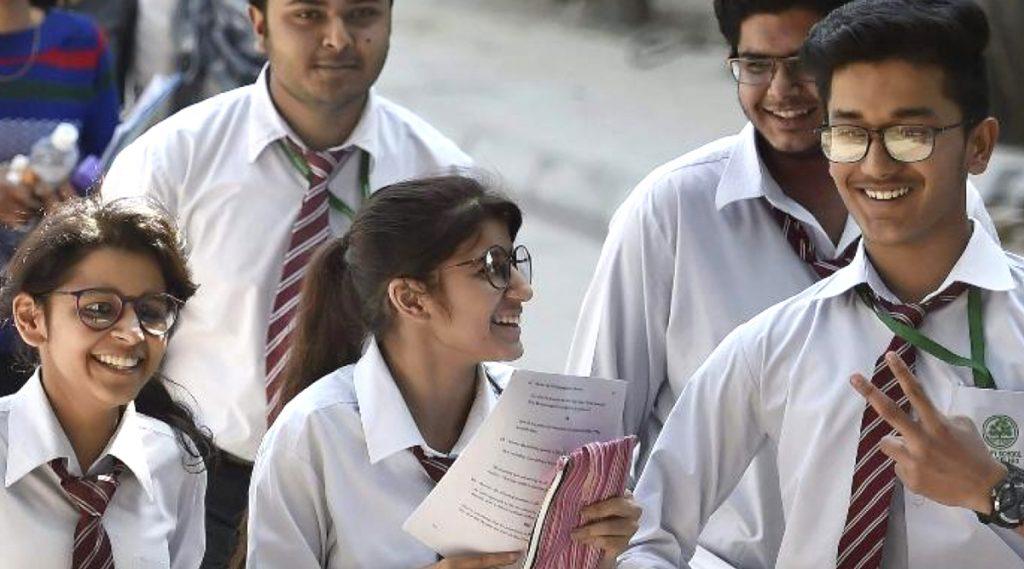 CBSE Board Exam 2020: কাল থেকে শুরু সিবিএসই বোর্ডের ক্লাস টেন ও ক্লাস টুয়েলভের পরীক্ষা, পরীক্ষার্থীদের জন্য কয়েকটি গুরুত্বপূর্ণ নির্দেশাবলী