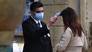 Coronavirus Outbreak Fallout: করোনা ভাইরাসের দাপটে ঘায়েল চিনের শেয়ার বাজার, হু হু করে বাড়ছে মৃতের সংখ্যা