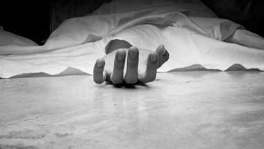 Kolkata Student Death: বহুতল আবাসনের ২৪ তলা থেকে পড়ে গিয়ে মৃত্যু দ্বাদশ শ্রেণির পড়ুয়ার!