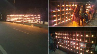 Assam: আজ অসমে আসছেন প্রধানমন্ত্রী, স্বাগত জানাতে ৭০ হাজার লণ্ঠনে সাজলো কোকরাঝাড়