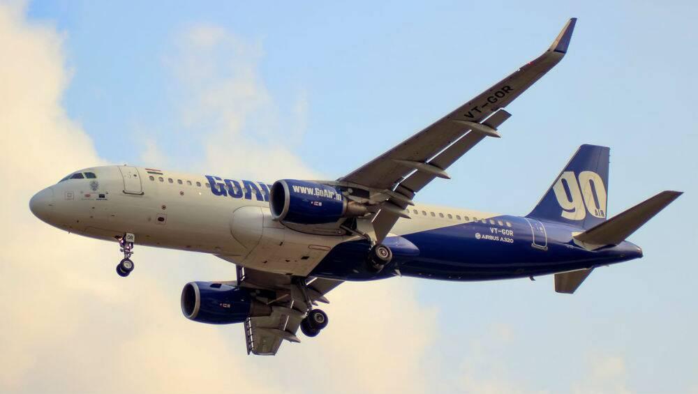 Fire On GoAir Flight: আকাশে ওড়ার মুখেই GoAir-এর বিমানে আগুন! নিরাপদে যাত্রীরা