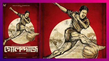 Golondaaz Movie: ছবির শুটিং শুরু হল আজ, একঝলকে দেখে নিন দেবের ফার্স্টলুক