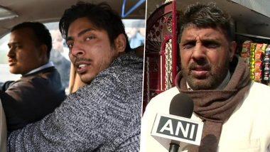 Shaheen Bagh Shooting: আম আদমি পার্টির সঙ্গে কোনও সংযোগ নেই, দিল্লি পুলিশের অভিযোগ ওড়ালেন কপিল গুজ্জরের বাবা