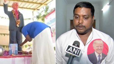 Donald Trump is 'God' For Telangana Man: ৬ ফিট লম্বা মূর্তি বানিয়ে ভগবানের আসনে 'ডোনাল্ড ট্রাম্প'-কে বসিয়েছেন এই যুবক