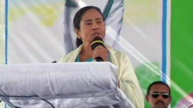 Mamata Banerjee: 'যারা মায়ের দুঃসময়ে পাশে থাকে না তাঁরা কুসন্তান', কালনার সভা থেকে শুভেন্দু রাজীবকে খোঁচা মমতার