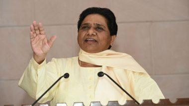 Mayawati: যোগীর রাজ্যে মুসলিমদের টার্গেট করে মিথ্যে মামলায় ফাঁসানো হচ্ছে, মুখ খুললেন মায়াবতী