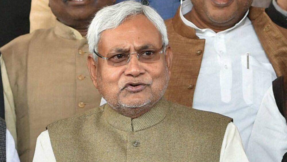Bihar Government Formation: আজ বিহারে চতুর্থবারের মতো মুখ্যমন্ত্রী পদে শপথ নেবেন নীতিশ কুমার, উপমুখ্যমন্ত্রী হবেন ২ বিজেপি বিধায়ক