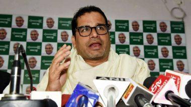 Delhi Assembly Elections 2020 Results: 'Soul of India'-কে রক্ষার জন্য ধন্যবাদ, আপের জয় স্পষ্ট হতেই দিল্লিবাসীর উদ্দেশে টুইট প্রশান্ত কিশোরের