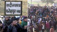 Delhi Police Head Constable Rattan Lal's Family Protests In Rajasthan: শহিদের মর্যাদা না দিলে শেষকৃত্য হবে না, পথে নামল দিল্লি পুলিশের হেড কনস্টেবল রতন লালের পরিবার