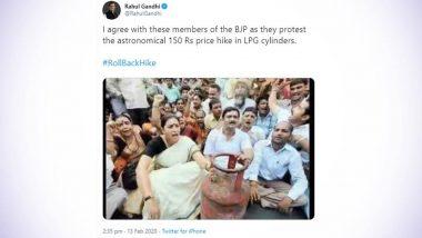 LPG Price Hike: রান্নার গ্যাসের লাগামছাড়া দাম বৃদ্ধি, পুরনো ছবি পোস্ট করে স্মৃতি ইরানিকে খোঁচা রাহুলের