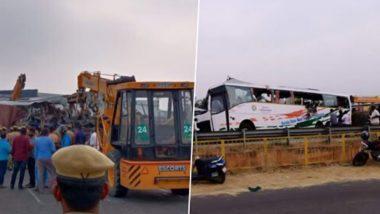 Road accidents in India: ২০১৯ সালে পথ দুর্ঘটনায় দেড় লাখ এবং ট্রেন দুর্ঘটনায় মৃত্যু হয়েছে ২৪,৬১৯ জনের, তথ্য প্রকাশ NCRB-র