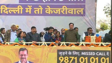 Arvind Kejriwal: প্যাহলে আপ, জয়ের স্বাদ পেয়েই দিল্লিকে 'লাভ ইউ' বললেন অরবিন্দ কেজরিওয়াল