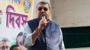 MP Kalyan Banerjee on Governor: রাজ্যপালকে 'রক্তচোষক' বলে আক্রমণ সাংসদ কল্যাণ বন্দোপাধ্যায়ের