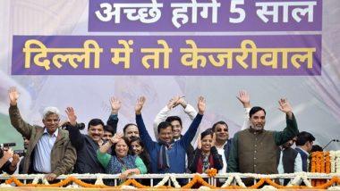 Arvind Kejriwal To Retain Old Cabinet: কোনও নতুন মুখ নয়, মন্ত্রিসভা যেমন ছিল তেমনই রাখতে চান অরবিন্দ কেজরিওয়াল