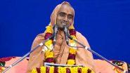 Swami Krushnaswarup Dasji: পিরিয়ড চলাকালীন স্বামীর জন্য খাবার রান্না করলে পরজন্মে কুকুর হয়ে জন্মাবেন: স্বামী কৃষ্ণস্বরূপ দাসজি