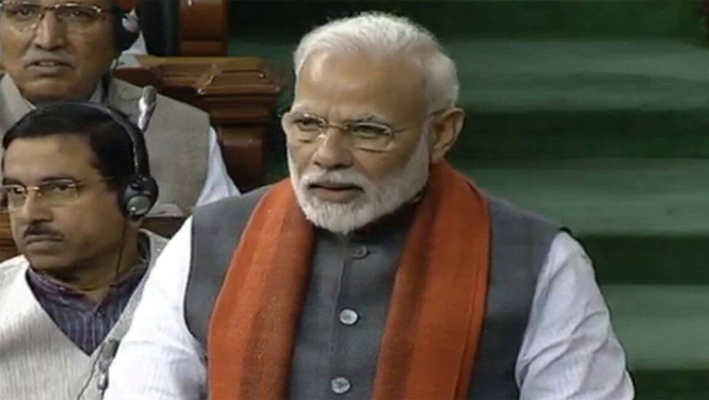 PM Narendra Modi Takes Stinging Jibe At Rahul Gandhi:  'কিছু টিউব লাইটের জ্বলতে সময় লাগে', লোকসভায় রাহুলকে মোক্ষম ঘা প্রধানমন্ত্রীর