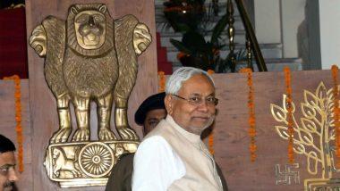 Nitish Kumar Set to be Bihar CM: বিহার বিধানসভায় এনডিএ-র জয়জয়কার, মুখ্যমন্ত্রী থাকছেন নীতিশ কুমার; জানালো বিজেপি