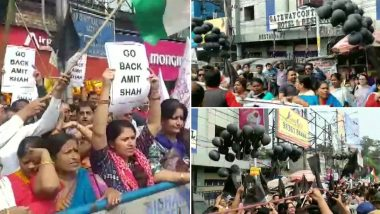 Amit Shah In Kolkata: কলকাতায় অমিত শাহ, শহরের বিভিন্ন জায়গায় বিক্ষোভ বাম ও কংগ্রেসের