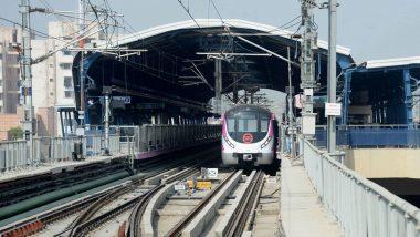 Delhi Metro Services to Remain Suspended: জনতা কারফিউ চলার সময় মেট্রো পরিষেবা বন্ধ থাকবে দিল্লিতে