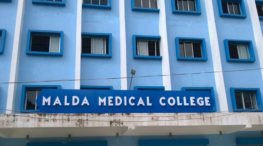 Coronavirus Outbreak: মালদা মেডিকেল কলেজে খোলা হচ্ছে ৫০ বেডের আইসোলেশন ওয়ার্ড