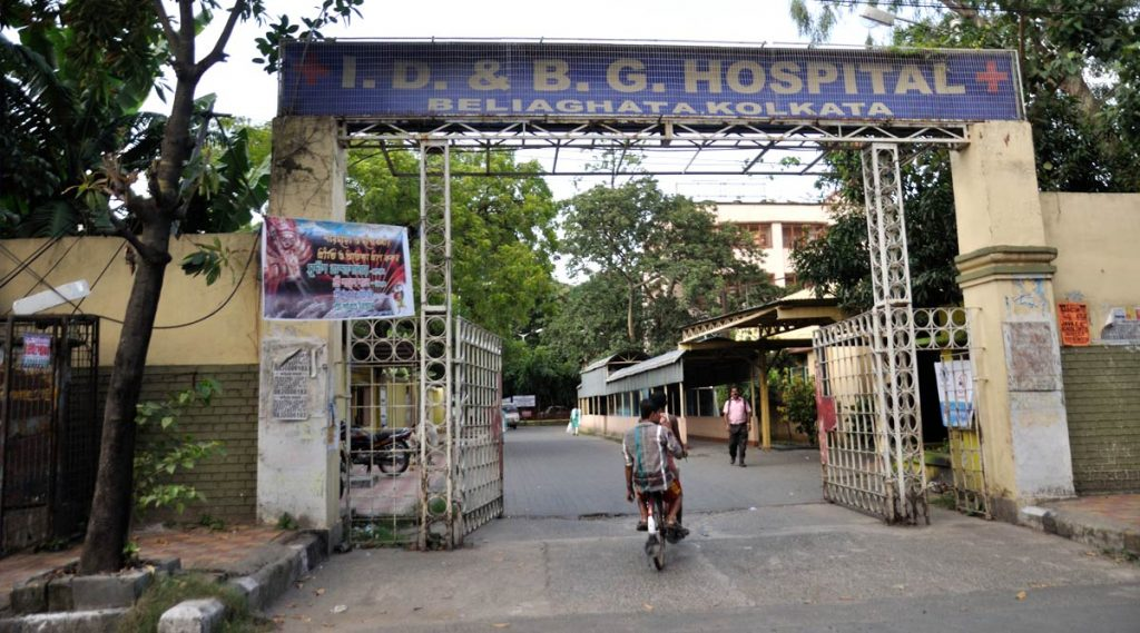 Kolkata: বেলেঘাটা আইডিতে নার্সদের বিক্ষোভ, ঘেরাও সুপার