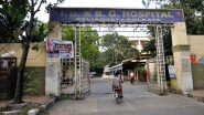 Coronavirus In West Bengal: বেলেঘাটা আইডি হাসপাতালের কর্মী আবাসনে আরও ৪ জন করোনা আক্রান্ত