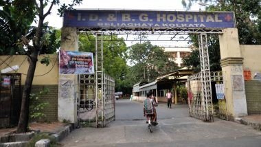 Coronavirus In Kolkata: করোনাভাইরাসে আক্রান্ত যুবকের শারীরিক অবস্থা স্থিতিশীল, পরিবারের ৬ সদস্য ভর্তি আইসোলেশন ওয়ার্ডে