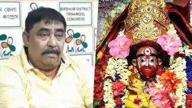 Anubrata Mondal Performed Yagam At Tarapith: 'করোনাভাইরাসের মোকাবিলায় মুখ্যমন্ত্রীকে শক্তি দাও মা', তারাপীঠে যজ্ঞ করলেন অনুব্রত মণ্ডল