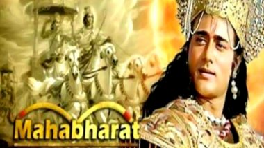 Mahabharat: রামায়ণের পর দূরদর্শনে ফিরছে মহাভারত, দেখা যাবে কখন?