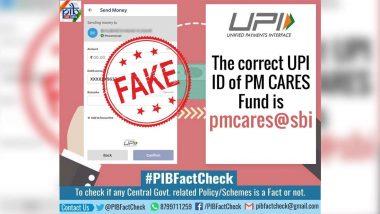 Fact Check: সাবধান! 'PM CARES' ফান্ডে অনুদান চেয়ে সোশাল মিডিয়ায় ঘুরছে ভুয়ো UPI
