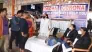Coronavirus Outbreak in India: দেশজুড়ে করোনাভাইরাসে আক্রান্তের সংখ্যা ৮৭৩, মহারাষ্ট্রে ১৮০; মৃত ১৯