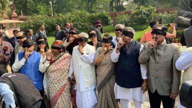 TMC MPs Protest At Parliament: সংসদ চত্বরে তৃণমূল সাংসদদের চোখে কালো কাপড় বেঁধে কেন্দ্র সরকারের বিরুদ্ধে মৌন-প্রতিবাদ