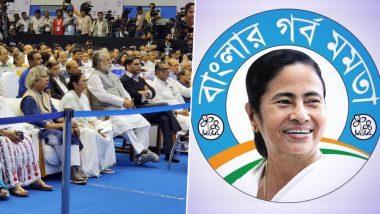 Banglar Garbo Mamata Event: দিল্লি সংঘর্ষকে 'পরিকল্পিত গণহত্যা' বললেন মমতা ব্যানার্জি, নেতাজি ইন্ডোরে 'বাংলার গর্ব মমতা' কর্মসূচি থেকে কেন্দ্রের বিরুদ্ধে সুর চড়ালেন মুখ্যমন্ত্রী