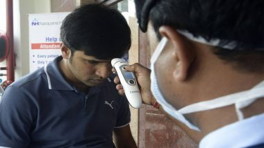 Coronavirus Outbreak In Maharashtra: করোনাত্রস্ত মধ্যপ্রাচ্য থেকে ফিরছেন ২৬ হাজার ভারতীয়, তাঁদের কোয়ারেন্টাইনের বন্দোবস্ত করল বৃহন্মুম্বই পুরসভা