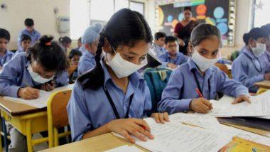 School Reopening From 12th Feb! ১২ ফেব্রুয়ারি থেকে খুলতে পারে স্কুল, সাংবাদিক বৈঠকে পার্থ চ্যাটার্জি