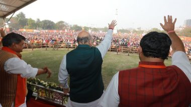 BJP Workers Arrested At Kolkata: কলকাতায় দিল্লির ধাঁচে বিজেপির 'গোলি মারো...' স্লোগান, ৩ জনকে গ্রেফতার করল পুলিশ