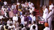 Rajya Sabha: বিশৃঙ্খল আচরণ ও প্ল্যাকার্ড দেখানোর কারণে রাজ্যসভা থেকে সাসপেন্ড ৬ তৃণমূল সাংসদ