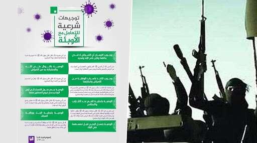 Coronavirus Jolts Terror Group ISIS: করোনাভাইরাস নিয়ে জঙ্গিদের জন্য স্বাস্থ্য নির্দেশিকা জারি সন্ত্রাসবাদী সংগঠন ISIS-র